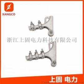 NLL-3新型国网专用螺栓型铝合金耐张线夹绝缘罩