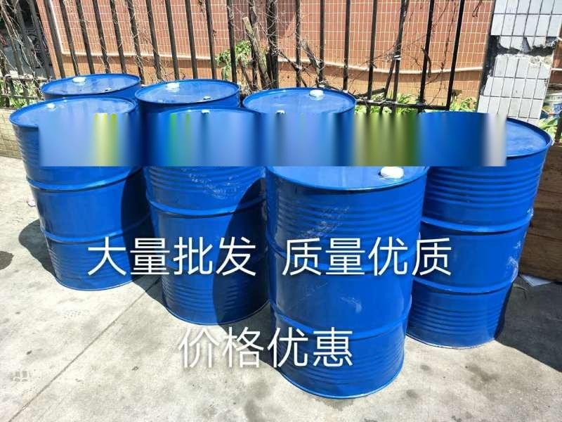 克拉玛依KN4006 环烷橡胶油