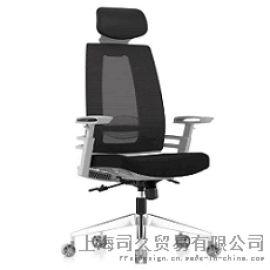 恩荣办公椅JG1802系列幻影椅