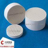 甲醇制氢催化剂 常温-贵金属-蜂窝陶瓷催化剂