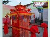 結婚花轎慶典中式婚禮廠家批發