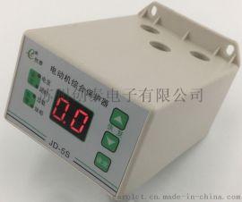 电机综合保护器JD-5S