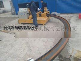 山西省矿用工字钢WGJ-250型冷弯机厂家