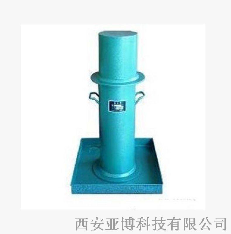西安哪余有賣灌砂筒18729055856