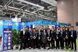 2019年AMR北京国际汽车维修检测诊断设备、零部件及美容养护展览会