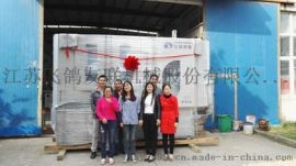 50~200CPVC供水排水管材挤出生产线设备