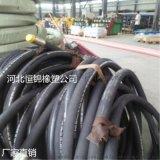高压油管总成 耐高温高压油管 橡胶软管输油管