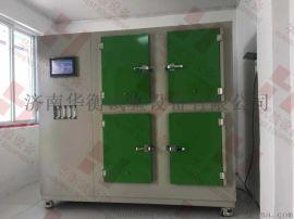 甲醛预处理舱 甲醛预处理环境舱 甲醛预处理试验箱