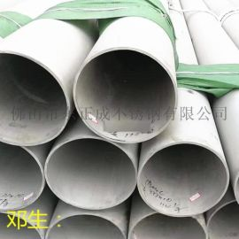 贵州不锈钢无缝管,304不锈钢工业管