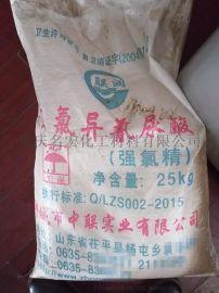 三氯异氰尿酸生产厂家水处理药剂