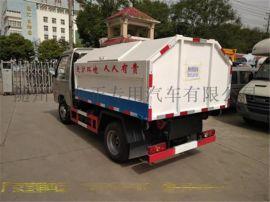 景区环卫3立方-国六垃圾运输车