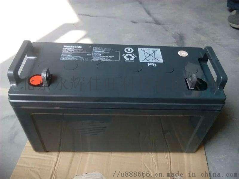 松下蓄電池 LC-P127R2ST1/12V7AH
