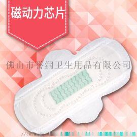 负离子远红外磁性纳米银芯片负离子卫生巾贴牌代加工