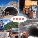 貴州黔東南小型噴漿車/自動上料噴漿車生產廠家
