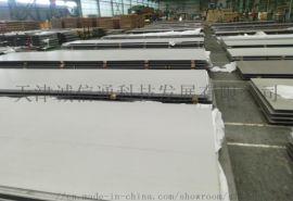 ASTM310S不锈钢卷板现货太钢不锈钢板开平加工