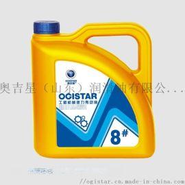 奥吉星工程机械液力传动油