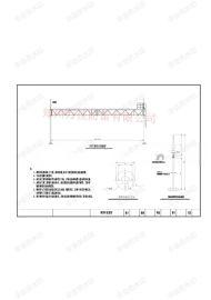 高速公路门架避雷针,EPE-6000提前放电避雷针
