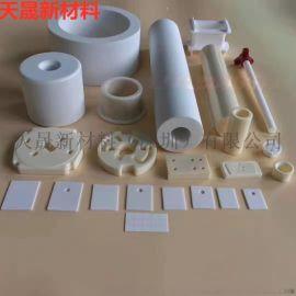 氧化铝陶瓷 耐高温纺织机械陶瓷 电子绝缘陶瓷配件