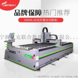 得马X6 广告光纤激光切割机