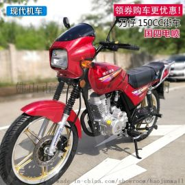 排量150CC可上牌国4摩托车本田同款铃木王