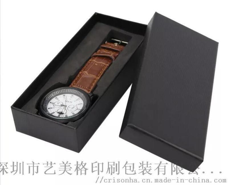 手表礼盒包装 天地盒