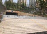 防汛防洪擋水板優惠報價 鋁合金擋水板安裝步驟