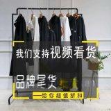 哥弟女装新款哈尔滨学府路有她衣柜女装尾货货源雪纺衫广州女装品牌