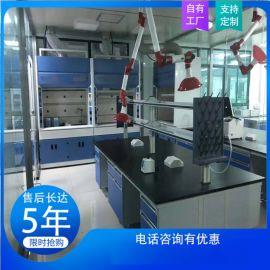 实验台通风柜生产厂家实验室台面仪器台