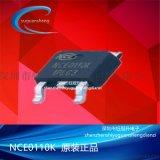 NCE0110K 三極體