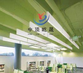 吊顶吸音板 玻纤岩棉一体天花板 防火板