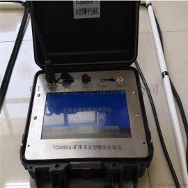 YCS400瞬变电磁仪 瞬变电磁仪实体厂家