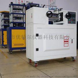 硅胶开炼机 橡胶开炼机 双辊炼胶机