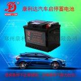汽车电瓶蓄电池 AGM-H5 12V 长安CS75/睿骋/逸动