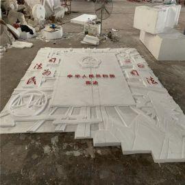 佛山玻璃钢浮雕制作、玻璃钢浮雕雕塑模型