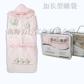 婴儿用品-98004睡袋
