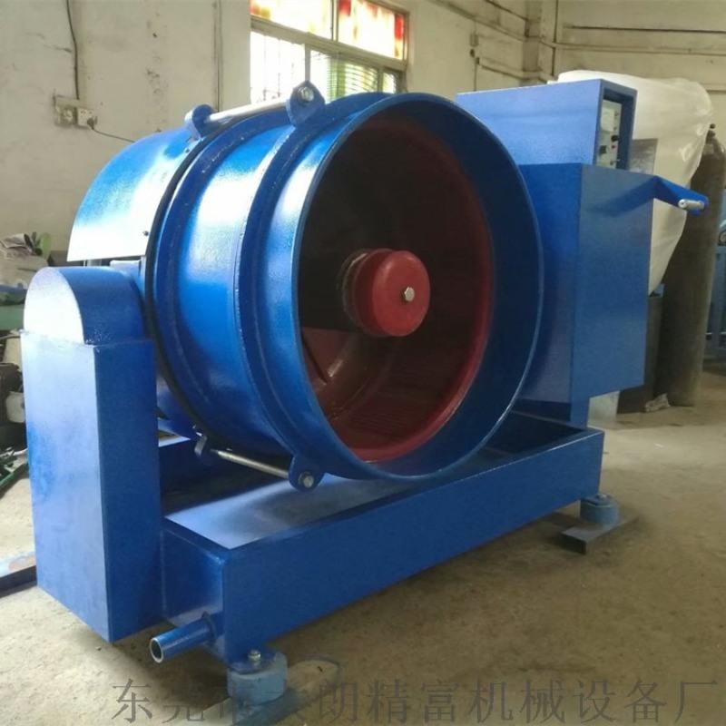 广州120L涡流研磨机硅胶合模线研磨机