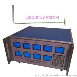 多通道智能压力风速风量仪