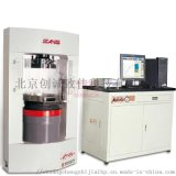 YAW4106微機控制電液伺服壓力試驗機