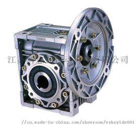 RV蜗轮蜗杆减速机