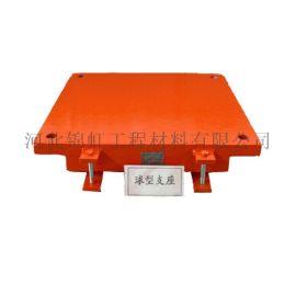 GPZ(Ⅲ)8.0SX双向滑动盆式橡胶支座