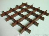 厂家直销木纹铝格栅吊顶天花氟碳铝格栅规格定制