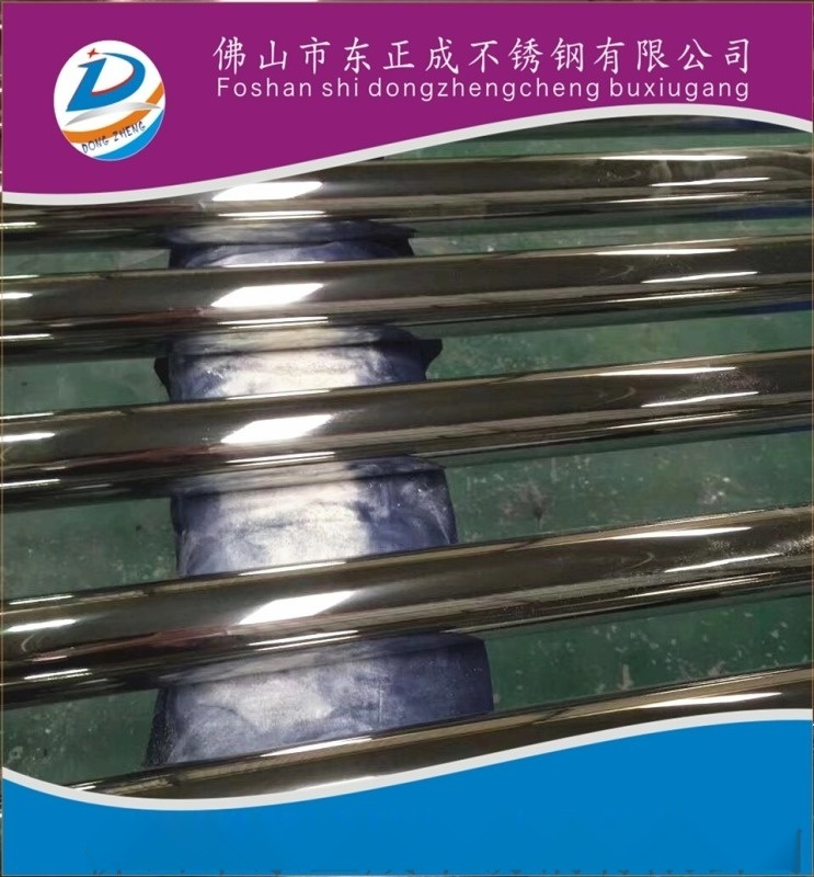 201不锈钢抛光管,不锈钢抛光镜面管