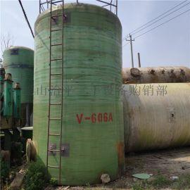 高价回收化工厂二手40立方玻璃钢储罐