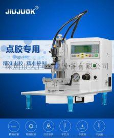 广州精密点胶机进口产品 轻巧全自动化