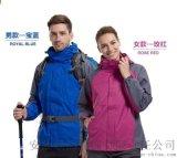 冬季衝鋒衣定做,合肥衝鋒衣廠家-顧然服飾