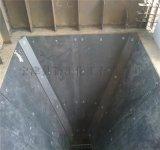 包施工,厂家直供高分子聚乙烯煤仓衬板