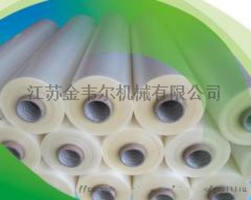 TPU薄膜生产线