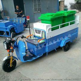 自卸式快速垃圾收集车垃圾车电瓶式垃圾清运车