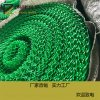 鹏隆丝网 水产养殖塑料网 塑料平网 养虾网