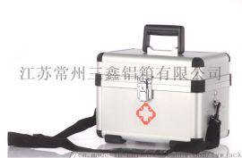 医疗箱 化妆箱 仪器箱